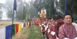 Annual Moenlam Chenmo 2017 at Punakha